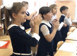 Учитель музыки Максимова И.Н.