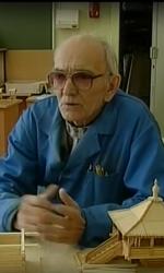 Мещеряков Сергей Юрьевич